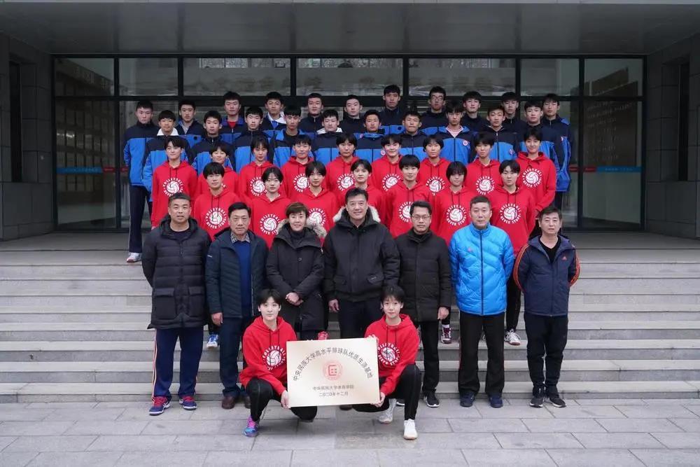 """体育学院""""优质生源基地""""授牌仪式在潍坊中学举行"""