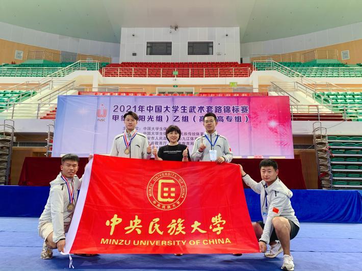以武会友〡校武术队在2021年中国大学生武术套路锦标赛中获佳绩